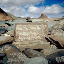 stone tablets with writing on them